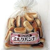 菓子パン 詰め合わせ 90日保存可能の美味しい乾燥パン ミルクパンナちゃん 3個セット