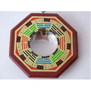 feng-shui-bagwa-mirror-for-protection-against-passive-negative-energyconcave-bowed-inwards-octagonal