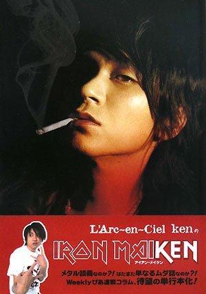 L'Arc~en~Ciel ken の アイアン・メイケン