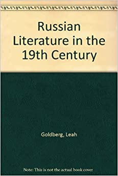 19th century essays Myishia smith his 211 11-17-11 reforms of the 19th century the mid nineteenth century america was marked by a period of extraordinary social reforms.