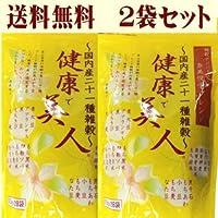 【2PK】 【国内産21種雑穀】健康で美人(奈美悦子ブレンド)15g×28P×2袋