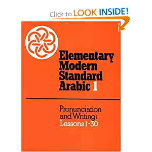 Amazon.com: Elementary Modern Standard Arabic: Volume 1 ...