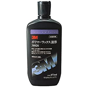 3M ポリマーワックス 液体 473ml 38026 [HTRC3]
