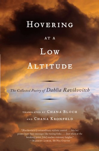 Hovering at a Low Altitude: The Collected Poetry of...