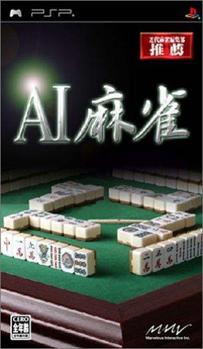 AI Mah-Jong [Japan Import]