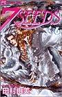 7SEEDS 第6巻 2005年05月26日発売