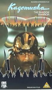 Kagemusha [VHS] [UK Import]