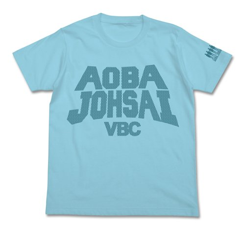 ハイキュー!! 青葉城西高校排球部Tシャツ アクアブルー サイズ:XL