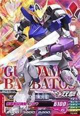 ガンダムトライエイジ/鉄血の2弾/TK2-036 ガンダム・バルバトス(第3形態) M