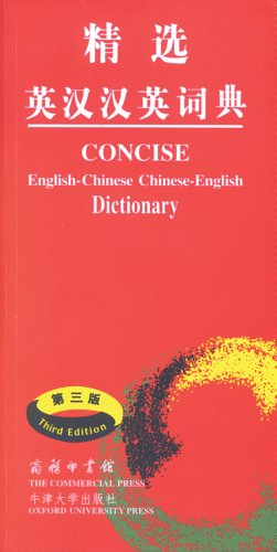 Concise English-Chinese / Chinese-English Dictionary...