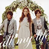 girl next door「all my life」