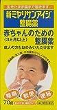 【第3類医薬品】新ミヤリサンアイジ整腸薬 70g ランキングお取り寄せ