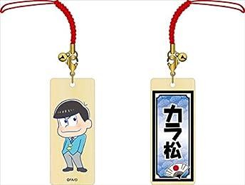 おそ松さん カラ松 木札ストラップ