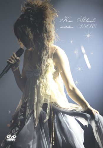 [DVDISO] Kou Shibasaki 柴咲コウ – 柴咲コウ プレミアム・ファーストライブ~invitation~ Kou Shibasaki First Live Invitation