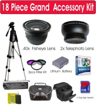 18 Piece Grand Accessory Kit with Corel MediaOne Plus Software + 4 GB Memory Card + Wireless Remote Control + High Capacity Lithium Ion Battery + Padded Camera Case + .42x Fisheye Wide Angle Lens + 2X Telephoto Lens + 3 Piece Multi-Coated Filter Set + 50