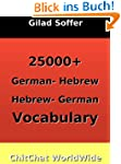 25000+ German - Hebrew Hebrew - Germa...