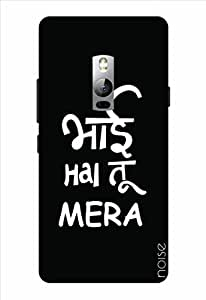 Noise Bhai Printed Cover for OnePlus 2