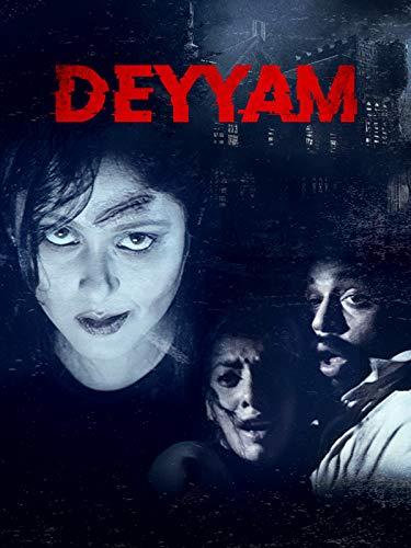 Deyyam