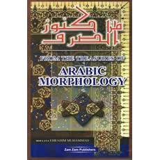 Arabic Book Reviews 419amXoHv6L._SL500_AA230_