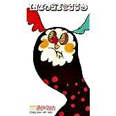 ブロッコリーメールブロック 魔法少女まどか☆マギカ ブロックワード お菓子の魔女の場合Ver.2