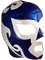 CICLON RAMIREZ Adult Lucha Libre Wrestling Mask (pro-fit) Costume Wear - NEW