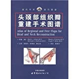 Head and neck flap reconstruction surgery map(Chinese Edition)