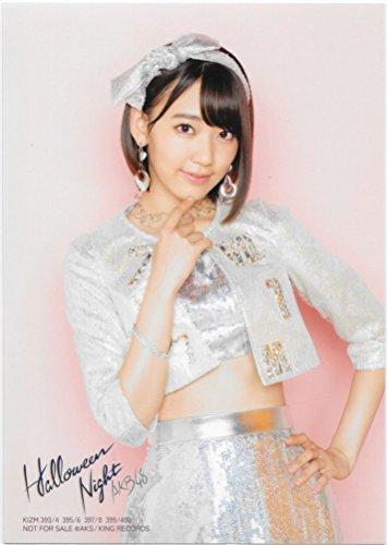 AKB48 公式生写真 ハロウィン・ナイト 通常盤封入特典 【宮脇咲良】 HKT48