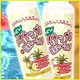【2本セット】NEW パイナップル+豆乳ローション