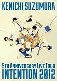 鈴村健一 LIVE TOUR「INTENTION 2012」 LIVE DVD