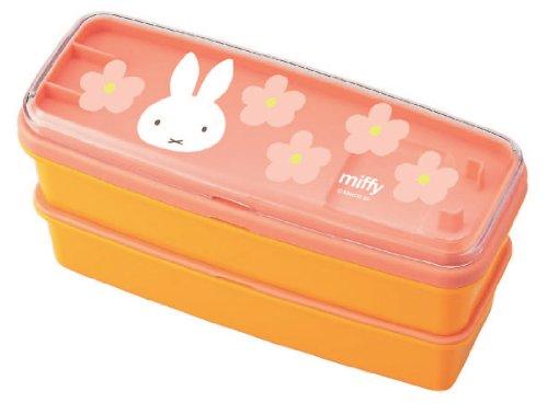 miffy スリム二段弁当箱 (オレンジ) MF220OR