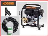 工進 高圧洗浄機 JCE-1408U (固定式) 農業用エンジン式高圧洗浄機 (ディスクフィルター付) (吐出延長ホース20m付)