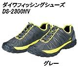 ダイワ(Daiwa) ダイワフィッシングシューズ DS-2300HV グレー 26