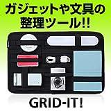 【NHKおはよう日本で放送されました】ガジェット&デジモノアクセサリ固定ツール 「GRID-IT!」 B4サイズ ブラック CPG20BK