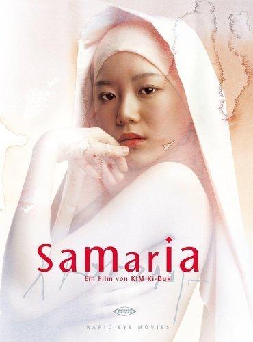 samaria-alemania-dvd