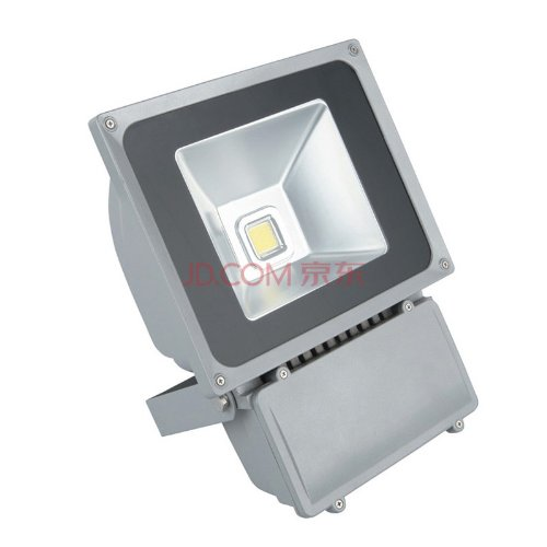 3 Pacs 70 Watt (70W) Led Weatherproof Floodlight Outdoor Security Flood Light, 85-265V Ac Warm White