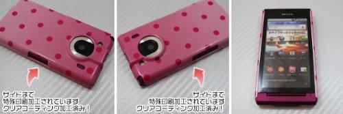[docomo REGZA Phone T-01C専用]特殊印刷ハードカバー クリアコーティング仕上げ[738ドットグラデーション2(ピンク)]