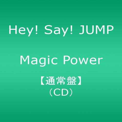 Magic Power