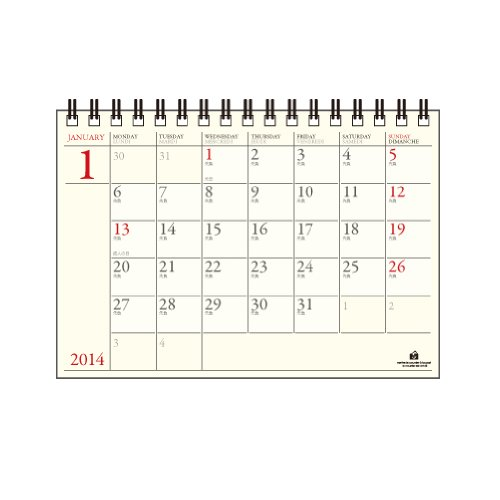 Etranger di Costa Rica desktop calendar Monday beginning cream starts 1/2014 A6 CLT-D-03 monthly