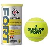 DUNLOP(ダンロップ) 硬式テニスボール SAFETY TOP FORT [ フォート缶 ] 1缶(2球入)
