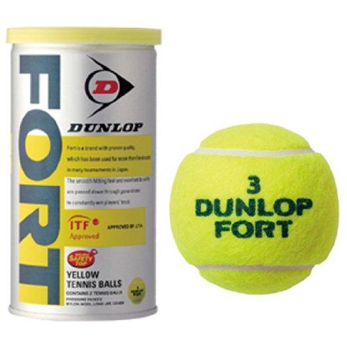 DUNLOP(ダンロップ) 硬式テニスボール SAFETY TOP FORT...