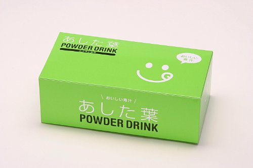 あした葉POWER DRINK 箱入り 青汁 3g×30包入り