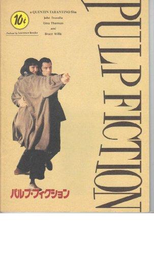 映画パンフレット 「パルプ・フィクション」監督クエンティン・タランティーノ 出演ジョン・トラボルタ