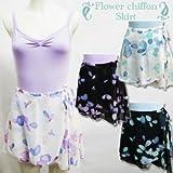 フラワーシフォン巻きスカート4色 シルエットの綺麗なスカート