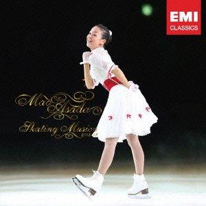 浅田真央スケーティング・ミュージック2012-13(DVD付)