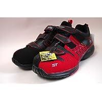 ダンロップ 安全靴 マグナムST302 ベルクロ(マジックテープ)スニーカー
