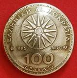 コンチョ/ギリシャ/100ドラクマ/太陽/真鍮色(φ29mm×メスネジ7mm)