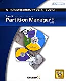 PowerX Partition Manager 8 Pro (Vista�Ή���)