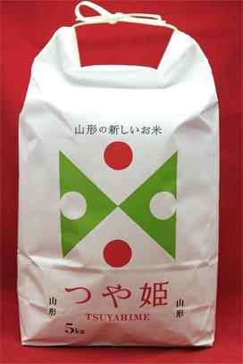 【新米】平成22年山形県産特別栽培米つや姫