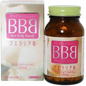 オリヒロ BBB 300粒