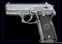 WA ガスブローバックガン ベレッタ M8045 クーガーF カーボンブラックHW